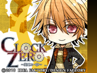 CLOCK ZERO �`�I���̈�b�`�@SONG COLLECTION�uBeautiful World�v