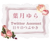 �t����� twitter account